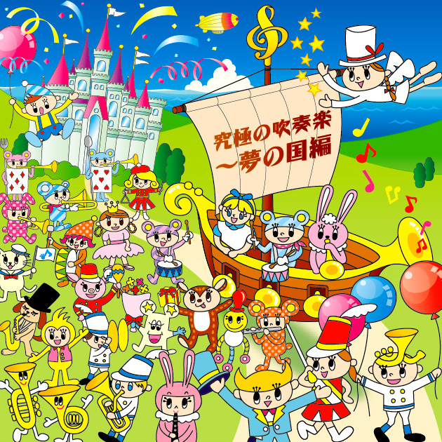 CD:ディズニー